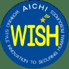 AichWish